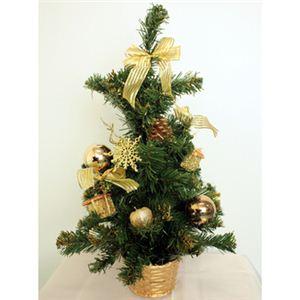 【クリスマス】50cm クリスマスツリー(ゴールド) C-12517 - 拡大画像