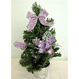 【クリスマス】30cm クリスマスツリー(パープル) C-12511 - 拡大画像
