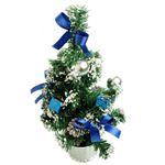 【クリスマス】40cm デコレーションツリー ブルー/シルバー HL-T2378