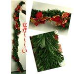 【クリスマス】200cm クリスマスファイバーガーランド(ドアオーナメント/ポインセチア) TT403-200