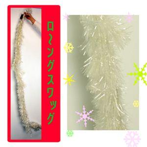 【クリスマス】200cm クリスマスファイバークリアガーランド(ドアオーナメント/雪の結晶) TT506-200