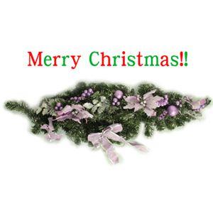 【クリスマス】クリスマススワッグ(パープル) C-11354 - 拡大画像