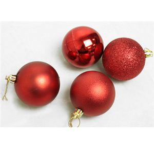 【クリスマス】70mm カラーボール レッド S-12150A(レッド) - 拡大画像