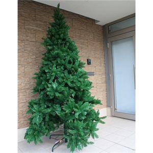 【クリスマス】240cm ボリュームクリスマスツリー S622-240 - 拡大画像