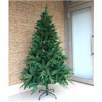 【クリスマス】240cm ミックスPEクリスマスツリー SP604-8