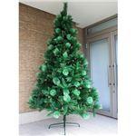 【クリスマス】240cm パインミックスツリー SP607-8