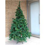 【クリスマス】210cm ミックスツリー S231/7