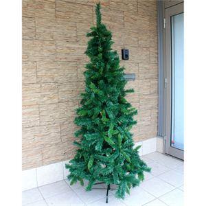 【クリスマス】210cm ミックスツリー S653/7 - 拡大画像