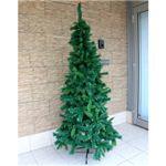 【クリスマス】210cm ミックスツリー S653/7