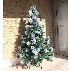 【クリスマス】210cm 松ぼっくりツリー SZ640/7 - 拡大画像