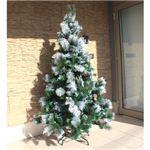 【クリスマス】210cm 松ぼっくりツリー SZ640/7