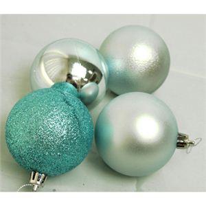 【クリスマス】70mm カラーボール ミントブルー S-12150B(ミントブルー) - 拡大画像