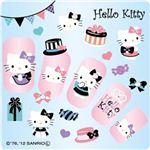 キティ ネイルシール パーティー KT76871