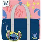 ディズニー パスケース付きバッグ スティッチ 紺×グレー DN77404