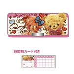ペンケース Creamy Bear NL62497