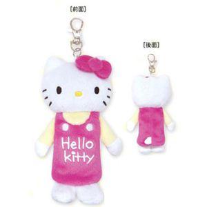 キティ キーケース ピンク KT76951 - 拡大画像