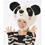 【パーティーグッズ】ジャイアントパンダあたま
