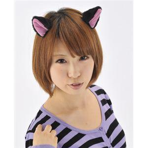 【パーティーグッズ】動物の耳 黒ねこ - 拡大画像