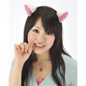 【パーティーグッズ】動物の耳 白ねこ - 拡大画像