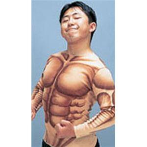 【パーティーグッズ】筋肉マンシャツ - 拡大画像