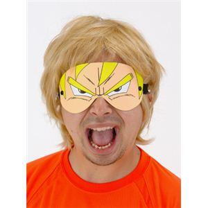 【パーティーグッズ】アイマスク 超戦士 - 拡大画像
