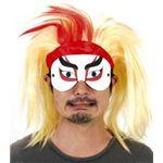 【パーティーグッズ】アイマスク 歌舞伎