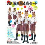 【パーティーグッズ】AKIBA風4点セット・男女兼用