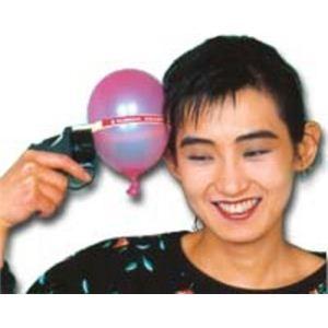 【パーティーグッズ】ラシアンルーレット2 (ピストル&風船) - 拡大画像