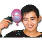 【パーティーグッズ】ラシアンルーレット2 (ピストル&風船)