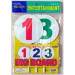 【パーティーグッズ】BIG1・2・3ボード (3枚セット)