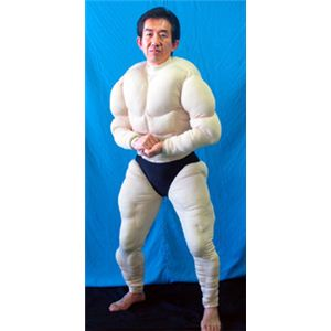 【パーティーグッズ】筋肉スーツ THE KINNNIKUSUIT - 拡大画像