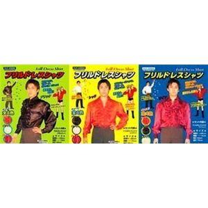 【パーティーグッズ】フリルドレスシャツ (赤) - 拡大画像