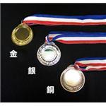 【パーティーグッズ】銅メダル