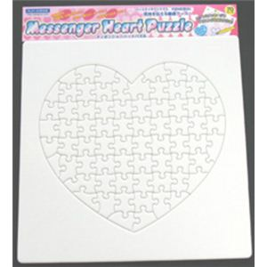 【パーティーグッズ】メッセンジャーハートパズル - 拡大画像