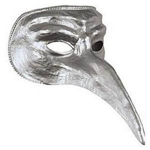 【コスプレ】 disguise Maks Essential/Masquerade / Silver Venetian Mask O/S