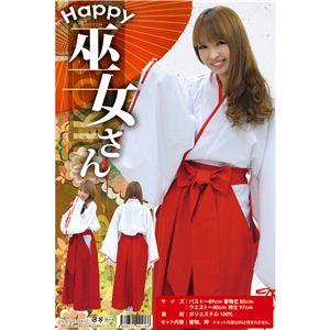 【コスプレ】 Patymo Happy巫女さん - 拡大画像