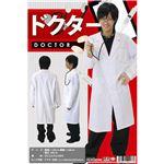 【コスプレ】 Patymo ドクター
