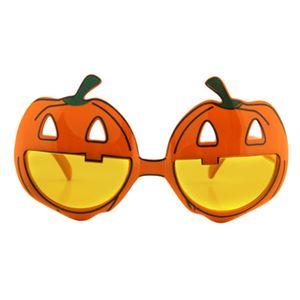 【パーティーグッズ】elopeおもしろメガネ Pumpkin Glasses