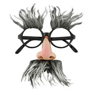 【コスプレ】elope Geezer Glasses (メガネ) - 拡大画像