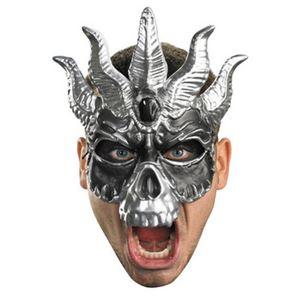【コスプレ】 disguise Maks Essential/Masquerade / Skull Masquerade Mask O/S - 拡大画像