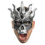 【コスプレ】 disguise Maks Essential/Masquerade / Skull Masquerade Mask O/S