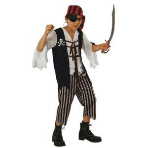 【コスプレ】 RUBIE'S(ルービーズ) 18018S kids captain skully small(キッズ海賊) (子供用)