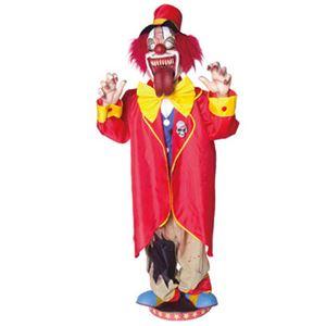 【コスプレ】 RUBIE'S(ルービーズ) M36915 Walking Clown Tongue(ウォーキングクラウンタン) - 拡大画像