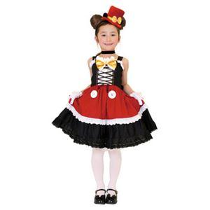RUBIE'S(ルービーズ) 95078S Gothic Costume Child Mickey S ゴシックミッキーの写真3