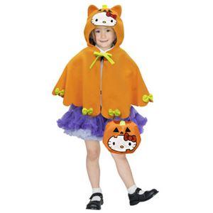 RUBIE'S(ルービーズ) 95048 Hello Kitty Cape Pumpkin ハローキティケープ パンプキンの写真1