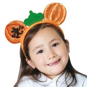 【コスプレ】 RUBIE'S(ルービーズ) 95032 Disney Headband Pumpkin Mickey パンプキン ミッキー - 拡大画像