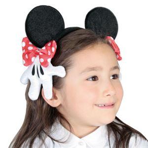 【コスプレ】 RUBIE'S(ルービーズ) 95035 Disney Headband Minnie Hand ミニー ハンド - 拡大画像