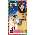 【クリスマスコスプレ】Patymo キャラメルトナカイ