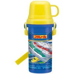 プラレール 直飲みコップ付きプラ水筒480ml(14年柄)