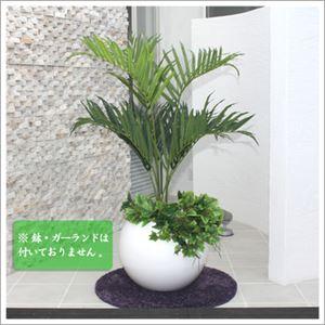 人工観葉植物 アレカヤシ 100cm